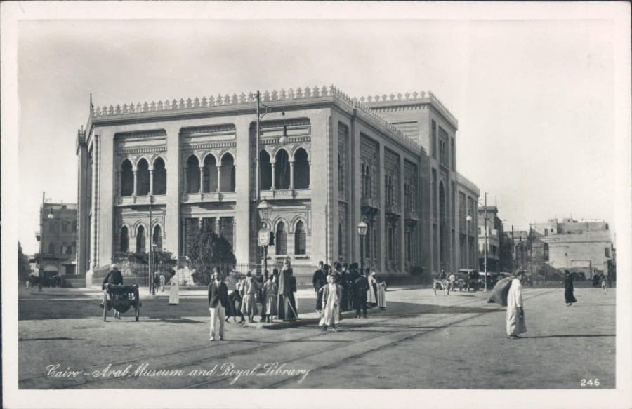 Cairo Library.jpg